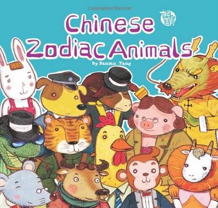 12 Animals in Chinese Zodiac
